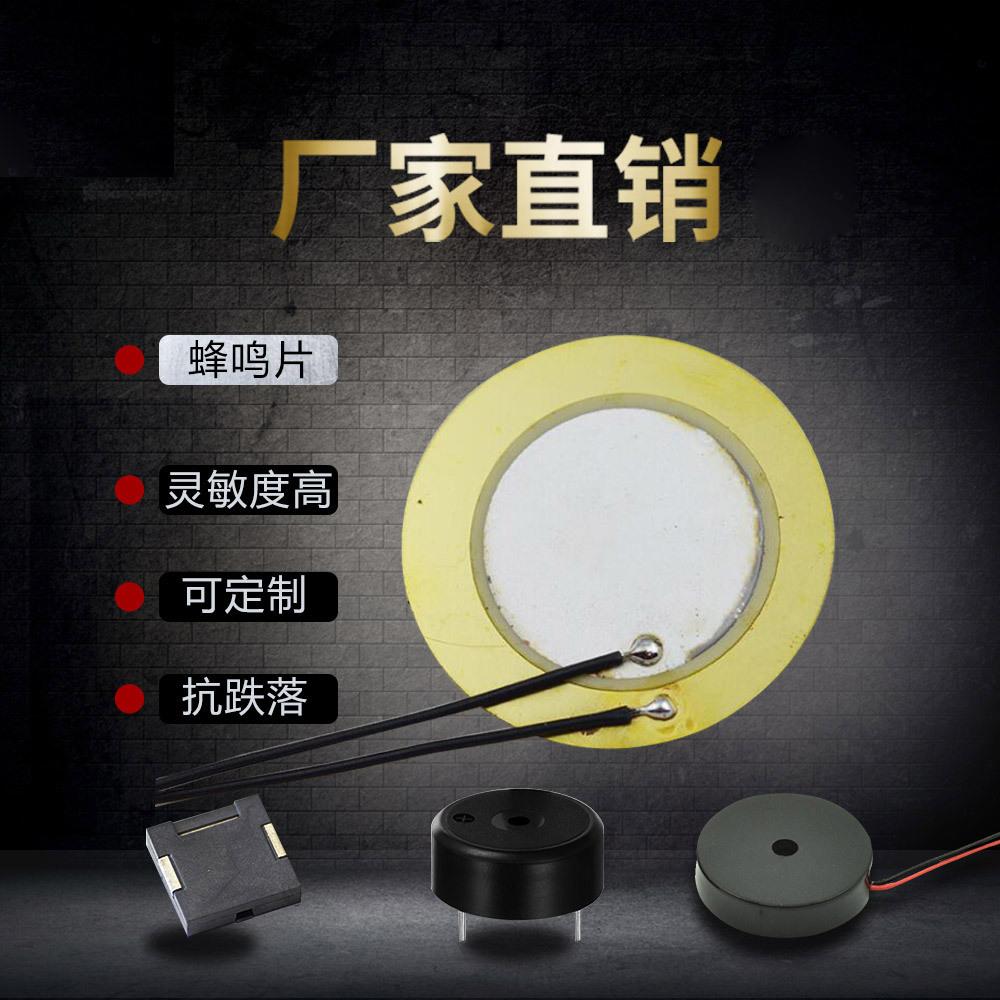 MAINUOSHI Thiết bị điện âm Bộ rung kích thước lớn 50mm FT-50T Bộ rung / còi thiết bị điện âm chất lư