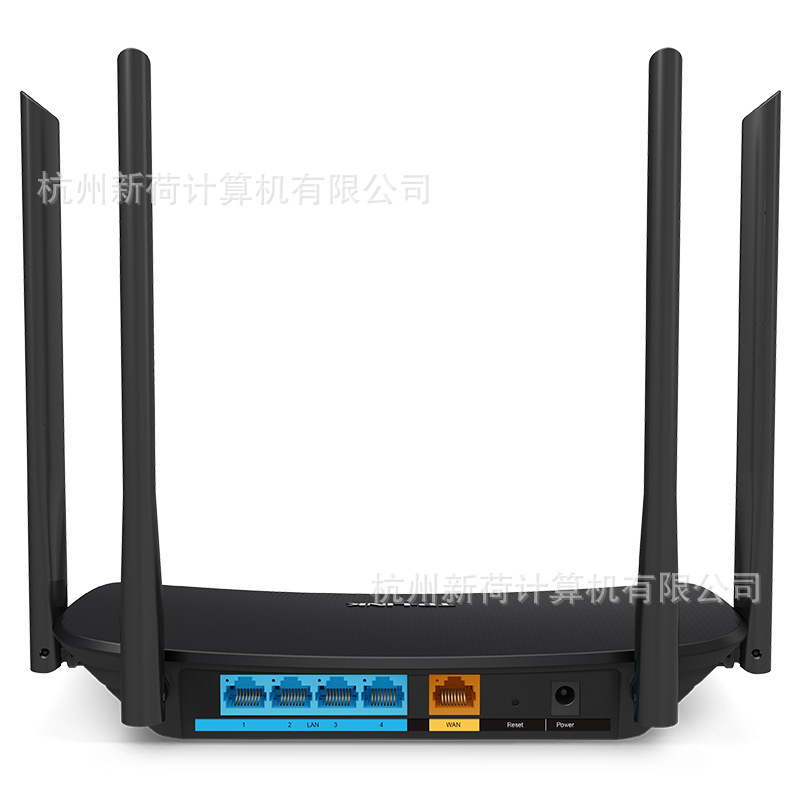 TP-LINK Modom Wifi TP-LINK mạng Wifi Router 1200M WDR5620 Edition
