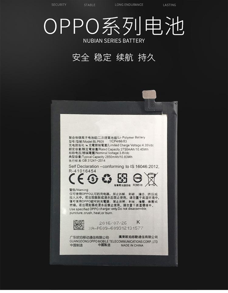 oppo   Pin điện thoại   Nhà máy ứng dụng trực tiếp OPPO R9 / R9T / R9MT pin điện thoại di động BLP60