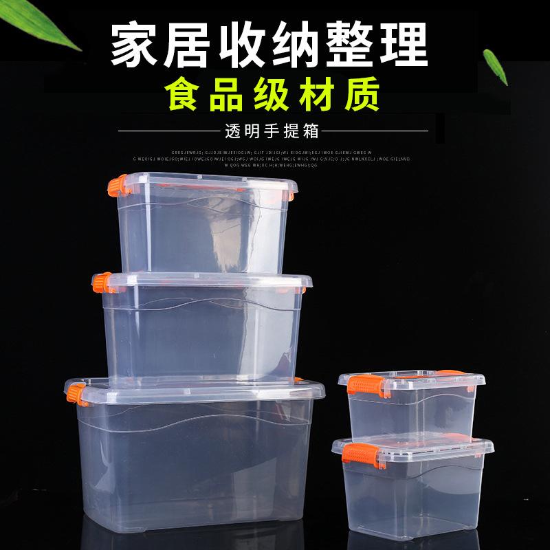 FUZHEN Thùng nhựa Bán buôn hộp lưu trữ nhựa đồ chơi hộp lưu trữ vali xe hộp lưu trữ di động trong su