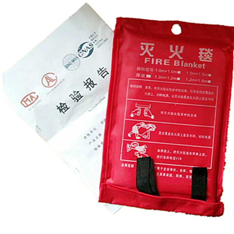 KANGAN Thảm chữa cháy Nhà máy bán buôn thiết bị chữa cháy thiết bị chữa cháy chăn 1 / 1.2 / 1.5 / 1.