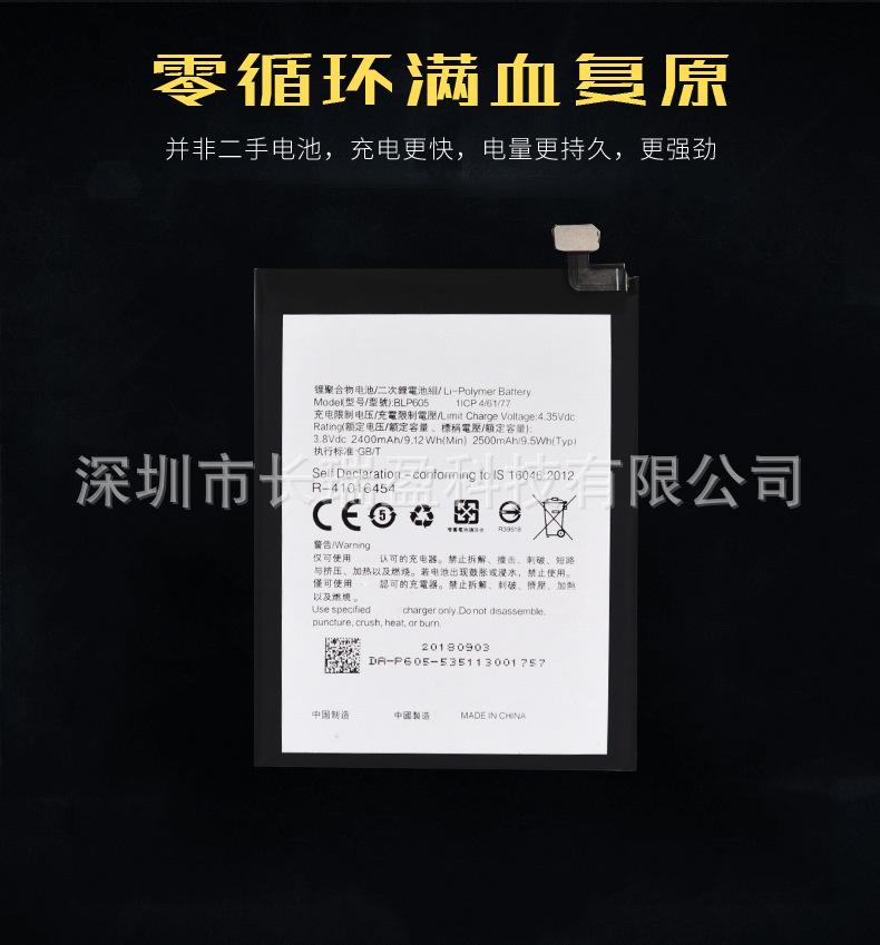 oppo   Pin điện thoại  Áp dụng cho pin điện thoại di động OPPO a33t BLP605 Pin trực tiếp tích hợp pi
