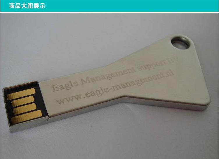 OEM   USB  Tam giác kim loại USB chìa khóa đĩa U có thể tùy chỉnh quà tặng logo quảng cáo nhà sản xu