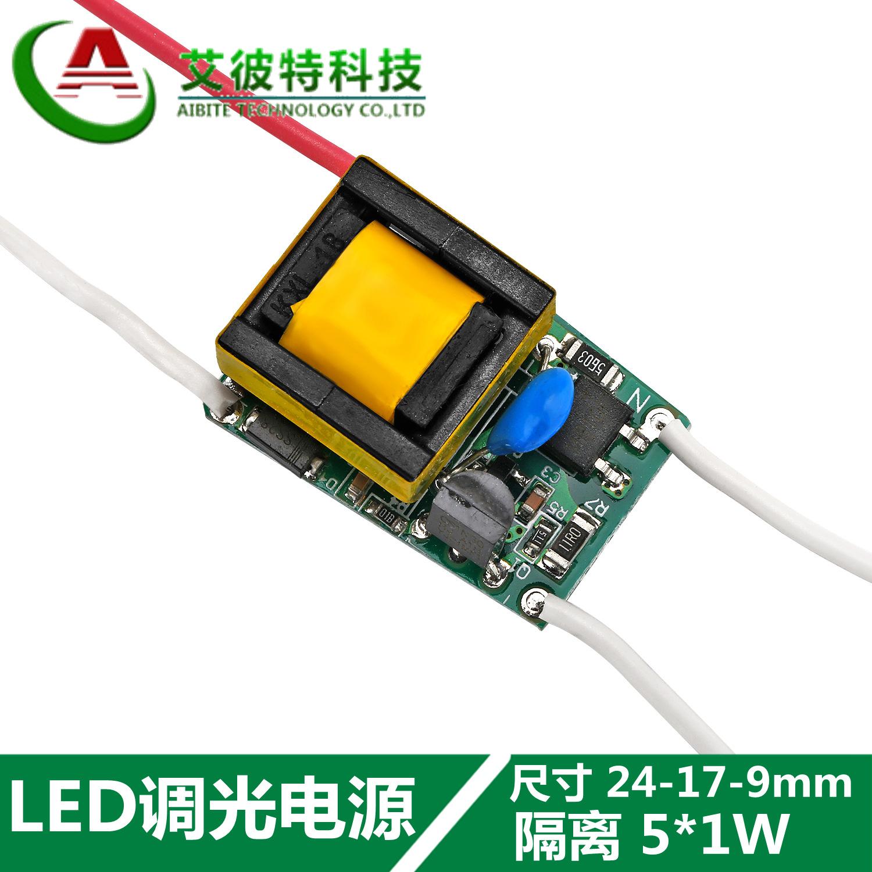 Bộ nguồn cho đèn LED Bộ nguồn mờ 5W LED thyristor làm mờ trình điều khiển 110 V 220 V 5x1W cách ly m