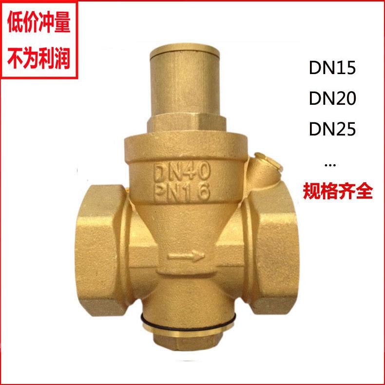 ZHONGQU Van Nhà máy bán buôn 4 điểm van nước áp lực đồng giảm áp van nước ống giảm áp van điều chỉnh