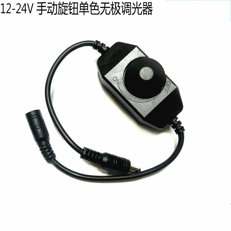 Linktop Công tắc điều chỉnh độ sáng Bộ điều khiển LED Bộ điều chỉnh công tắc điều chỉnh độ sáng 12 c