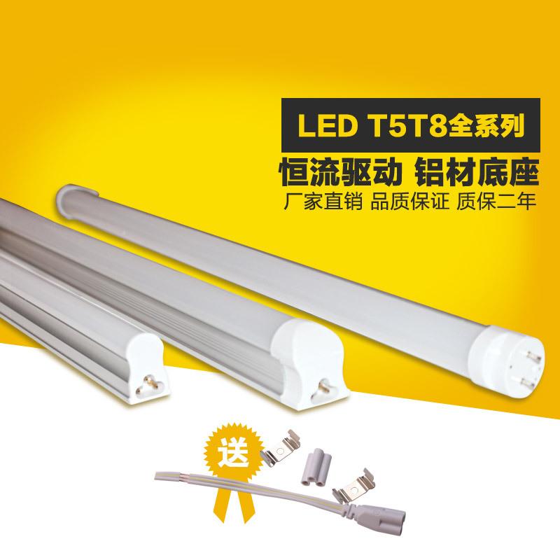 MOERSEN Ống đèn LED Led đèn led huỳnh quang đèn t5 tích hợp đèn t8 đèn led tiết kiệm năng lượng đèn