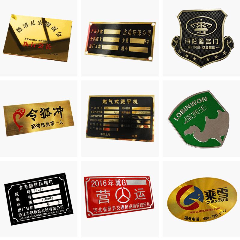 QIANYU Bảng hiệu kim loại Nhà sản xuất bảng tên kim loại tùy chỉnh Thép không gỉ lụa màn hình nhôm m