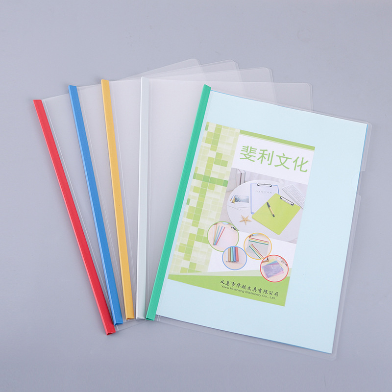 FEILIBAO Đồ dùng tài vụ : bìa lưu trữ Thư mục A4 trong suốt