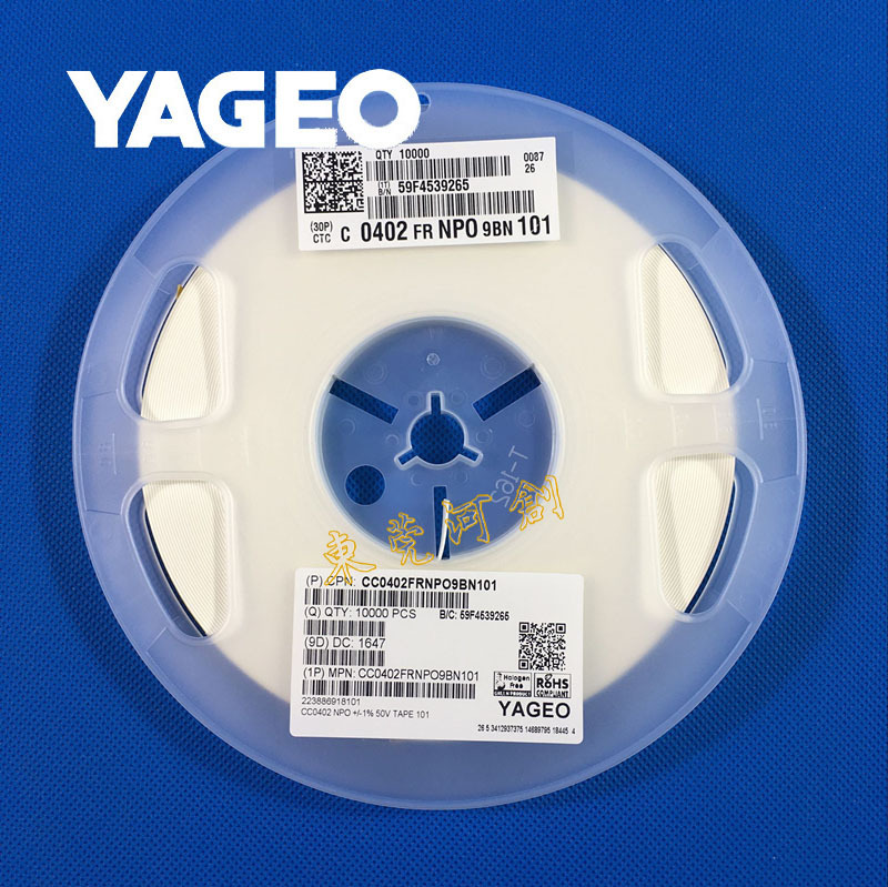 YAGEO Tụ Ceramic Chip Tụ Guoju Tụ gốm gốm 1206 475K 4.7UF 25V 50V