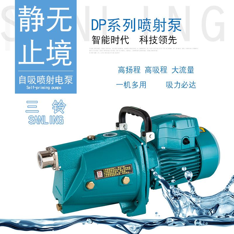 SANLING Máy bơm nước gia đình nâng cao máy bơm nước giếng khoan không có nước cấp tháp tự bơm bơm tă