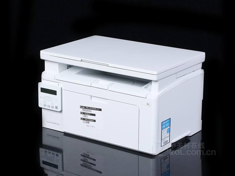 Máy in sao chép đa chức năng đen trắng HP laser không dây