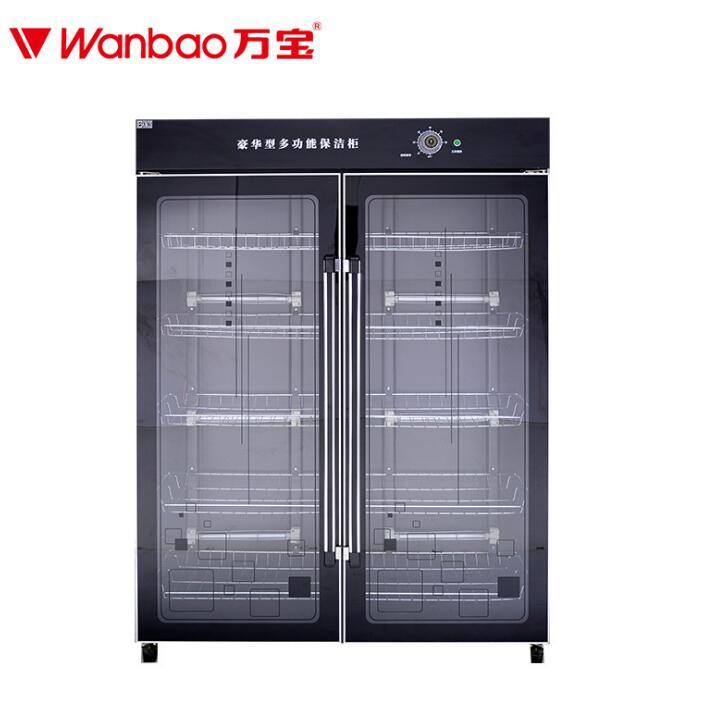wanbao Tủ khử trùng Vạn Bảo chính phẩm đặc biệt YTP910LB19 khuyến mại lớn dung lượng ôzôn dĩa khử tr