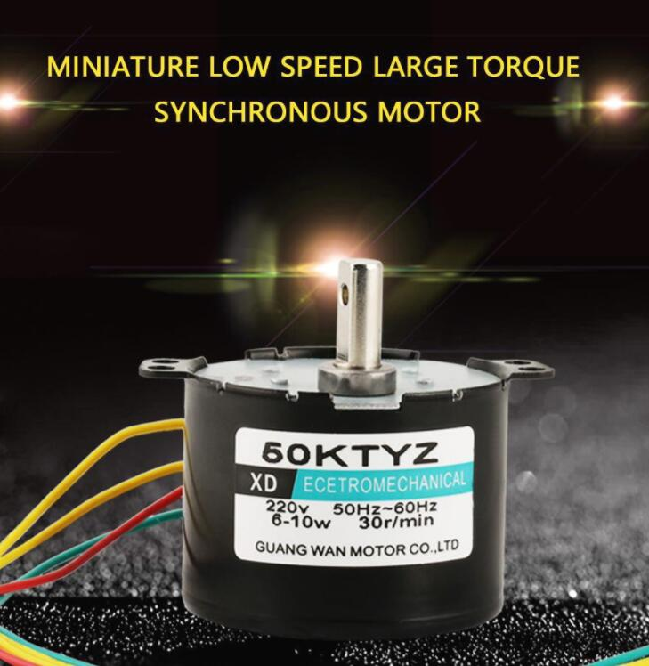 Mô-tơ điện  / Động cơ điện Mô Tơ Điện AC220V 5-50rpm