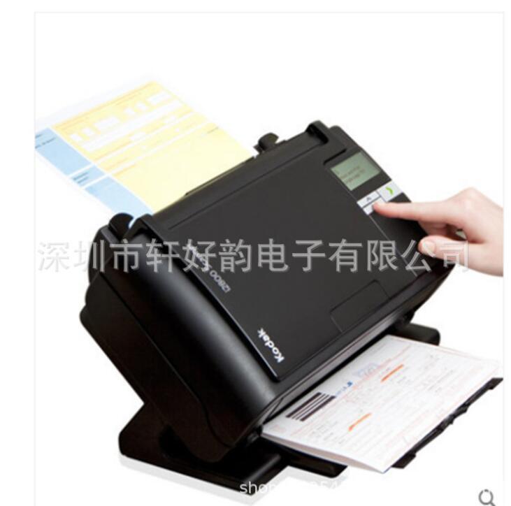 BenQ Máy scan Koda, i2800 nạp tự động tốc độ cao A4 mặt máy quét bề mặt mỗi phút 70 pages 140.