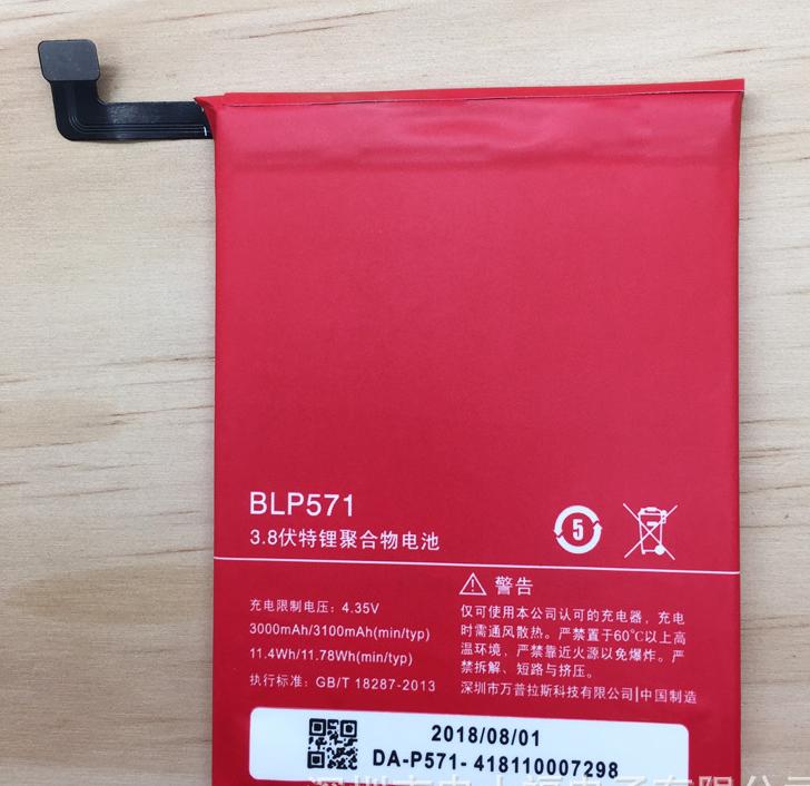 oppo   Pin điện thoại   Pin BLP571 cho OPPO 1+ oneplus one plus pin điện thoại di động A0001