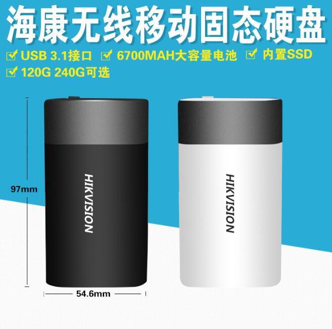 HIKVISION Ổ cứng di động radio SSD Wi-Fi/ lưu / sạc DS-UAFS-W100 ba