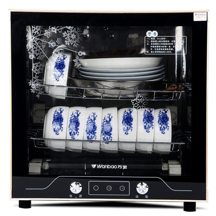 wanbao Tủ khử trùng Vạn Bảo 50 công ty sử dụng dạng tháp nhỏ khử trùng tủ đĩa mini - tủ rượu uống nh