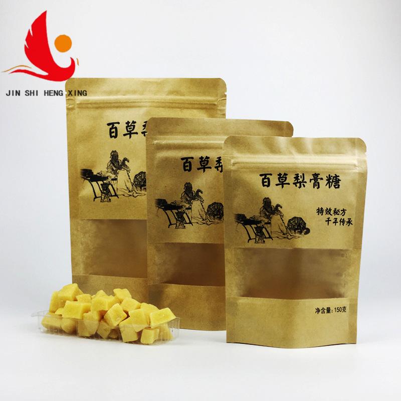 HX Túi đứng Nhà máy trực tiếp tự hỗ trợ cửa sổ túi kẹo lê đường Baicao kem lê đường kraft giấy túi t