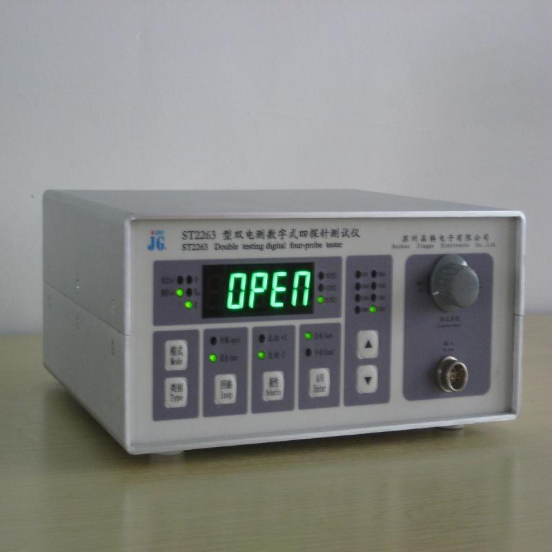 JG Đồng hồ đo điện ST2263 kiểm tra điện kép bốn thử nghiệm điện trở thử nghiệm điện trở vuông thử ng