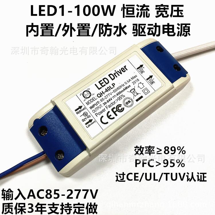QIHAN Bộ nguồn cho đèn LED Led cách ly dòng không đổi bên trong và bên ngoài trình điều khiển chống
