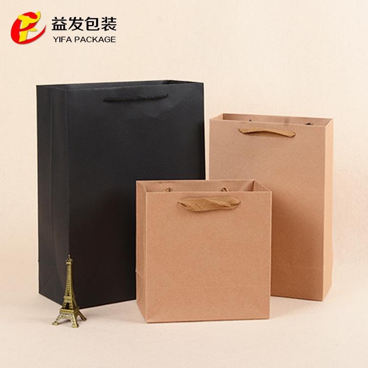 YIFA Túi giấy đựng quà Bán buôn tại chỗ giấy kraft dày tùy chỉnh quần áo túi tote túi giấy gói quà t