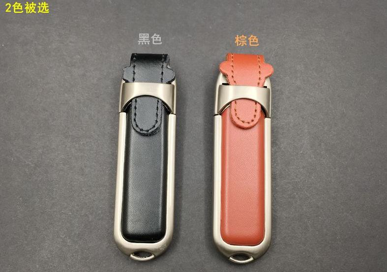 OEM   USB   8GB thép Biên bao súng ổ đĩa USB sáng tạo cá tính thương mại quà tặng hàng công ty thiết