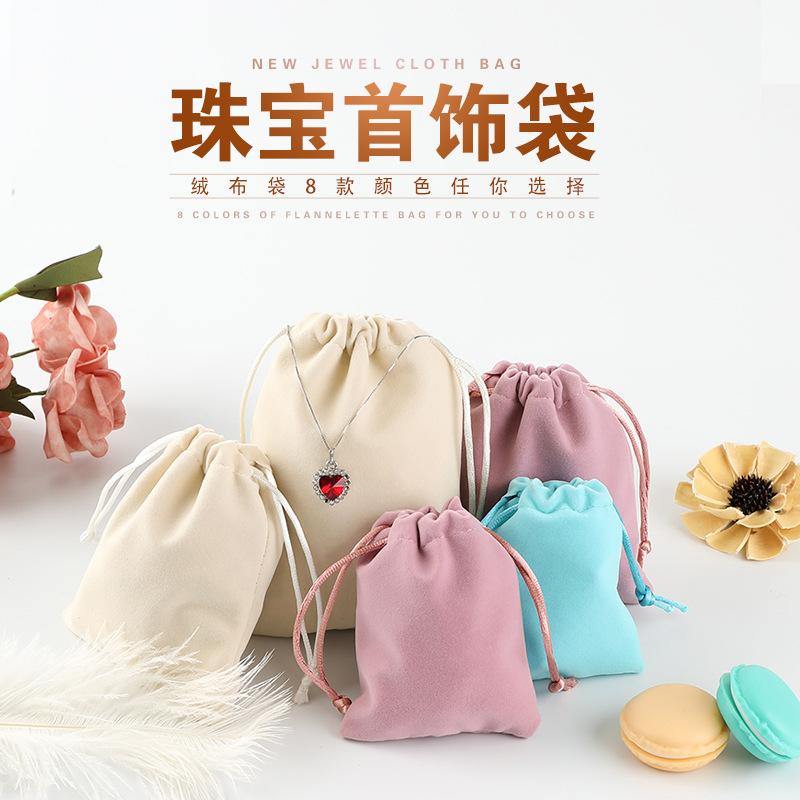 Túi đựng trang sức Cao cấp túi nhung trang sức chùm chùm trang sức Túi rút túi Fu mẹo nhỏ túi wenwan