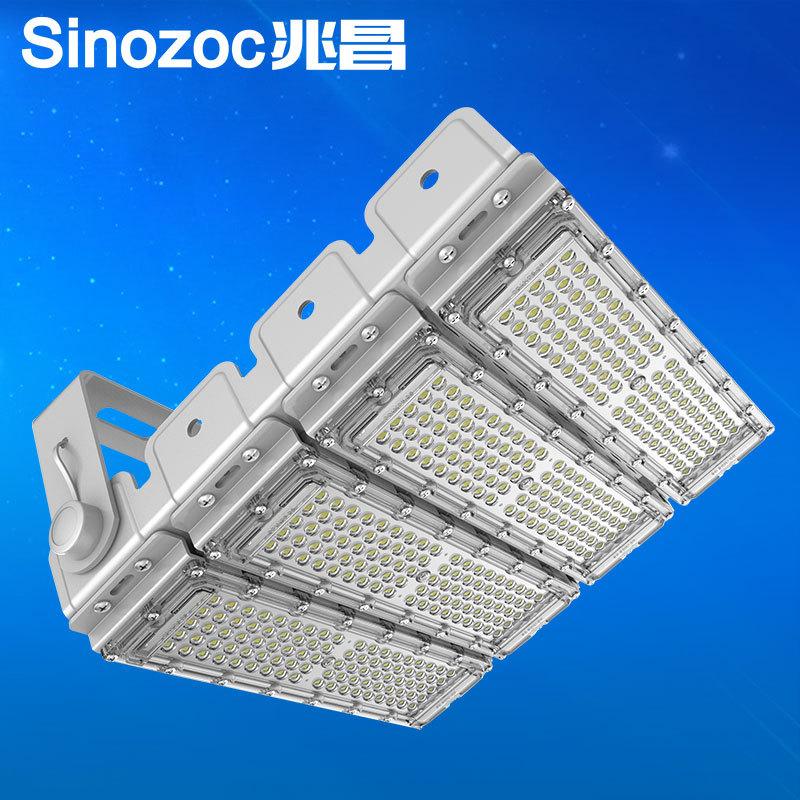 SINOZOC Đèn pha chiếu sáng đường hầm Đèn LED mô-đun Zhaochang Đèn đường hầm 50W 100W 150W 200W 240W