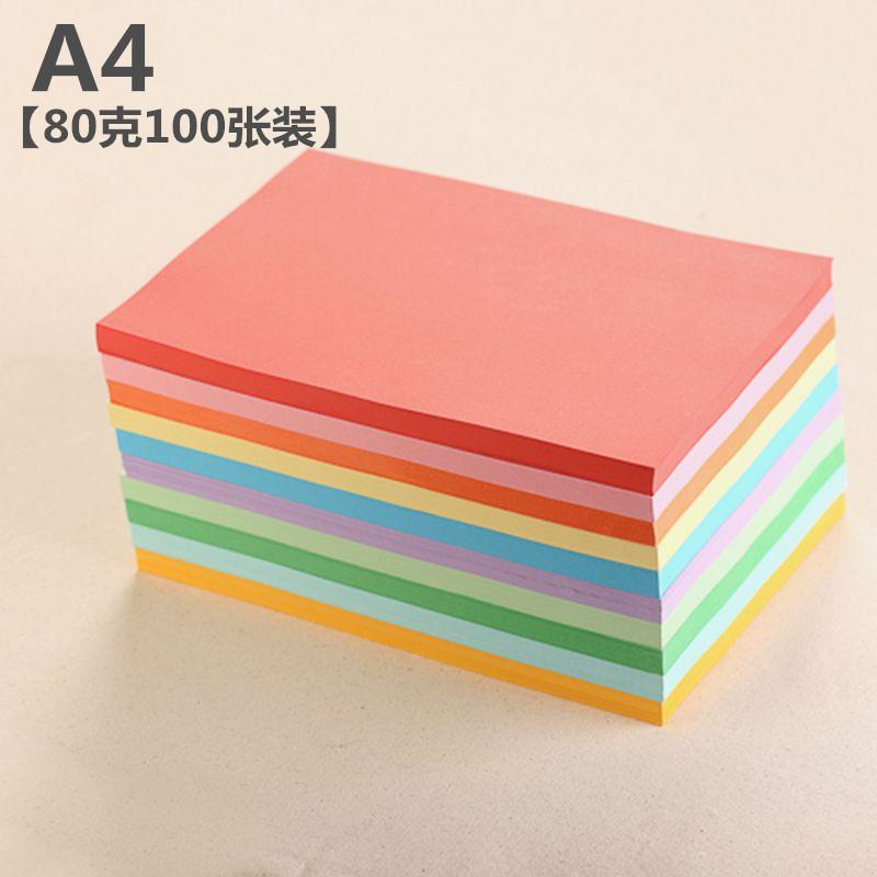 NUOKE Giấy in Giấy thủ công màu giấy a4 sao chép giấy in màu giấy A4 màu bìa cứng origami 100 tờ