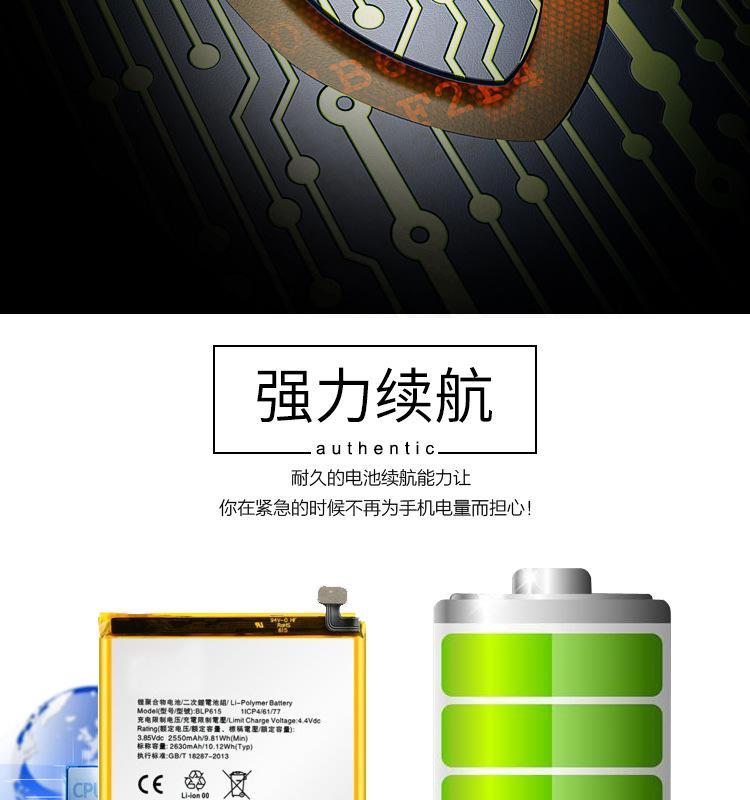 oppo   Pin điện thoại   Áp dụng cho dòng điện thoại di động tích hợp pin OPPO Dòng OPPO A59 / R7 / R