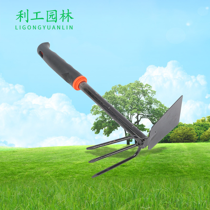LIGONG Tay cầm bằng nhựa màu đen sử dụng kép tools dụng cụ làm vườn cuốc nhỏ sân vườn nông nghiệp sử