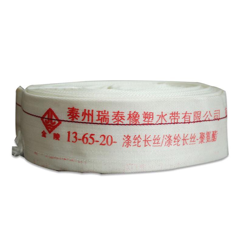 Vòi nước chữa cháy Vòi chữa cháy vòi cao su với vòi cao áp với vòi chữa cháy đôi chất lượng nhà sản
