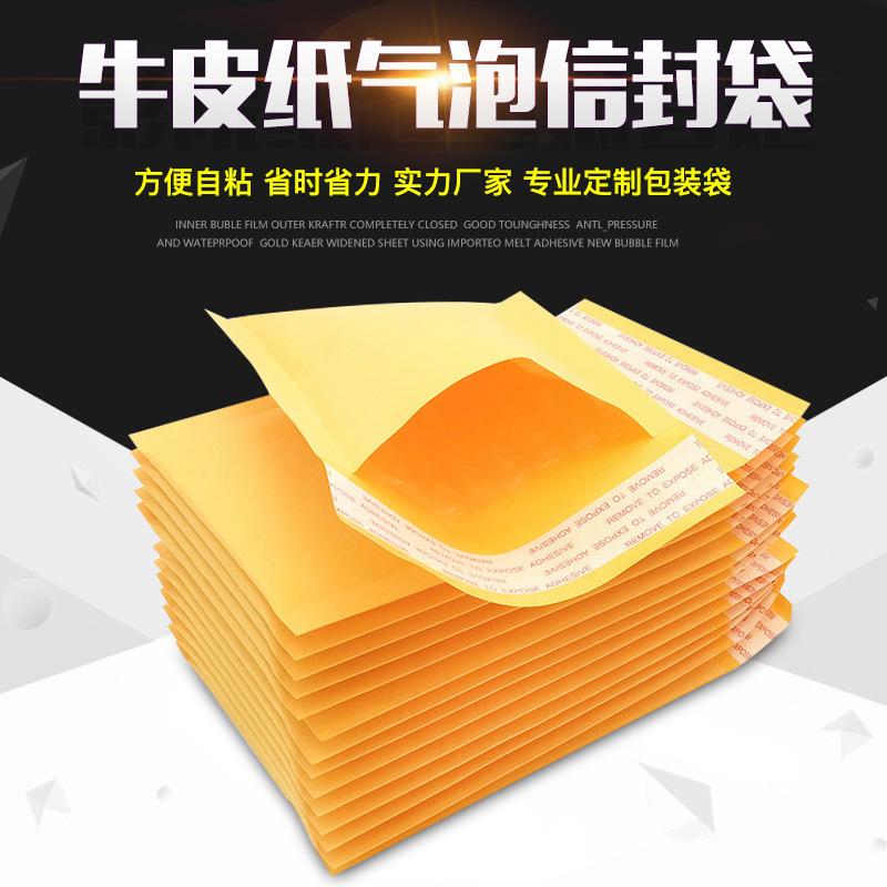 YIXIN bao thư chống sốc Nhà máy Yixin trực tiếp túi phong bì bong bóng dày 220 * 300cm
