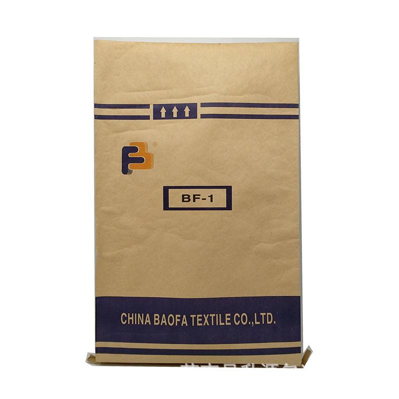 SHENGYUAN Bao dệt Nhà sản xuất túi dệt Túi giấy kraft In màu dệt túi Túi composite Túi da dệt thoi t
