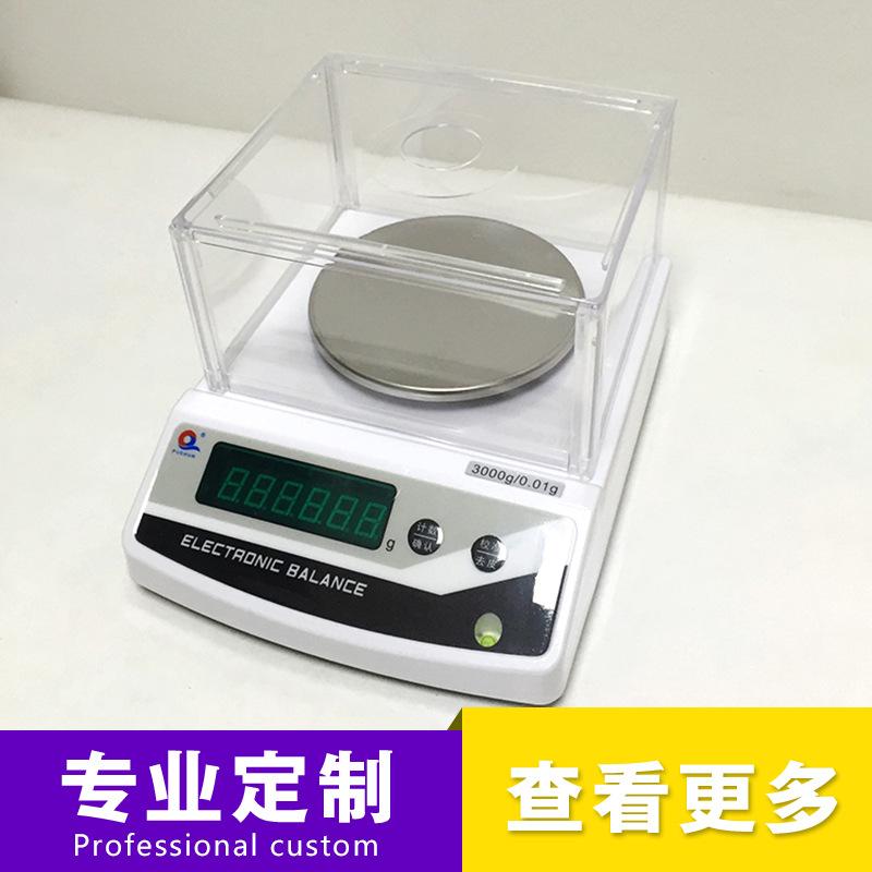 PUCHUN Dụng cụ thí nghiệm Cân bằng điện tử Thượng Hải Puchun 100g / 200g / 300g / 1000g Tỷ lệ phần t