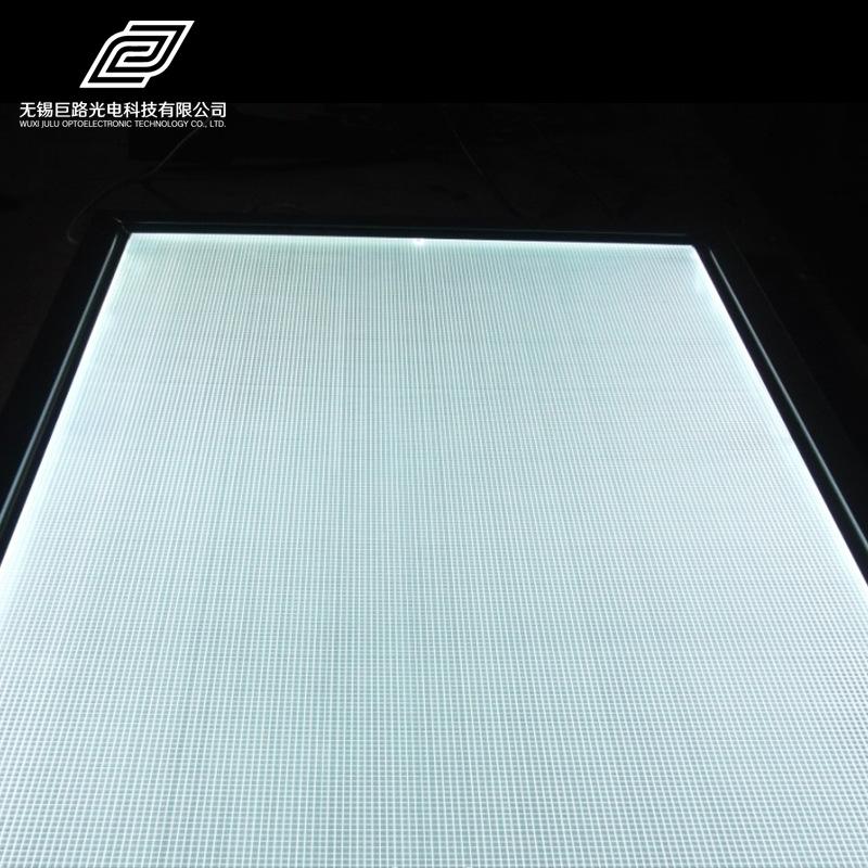 JULU Tấm dẫn sáng Hướng dẫn sử dụng đèn LED Jiang Jiang LED trực tiếp