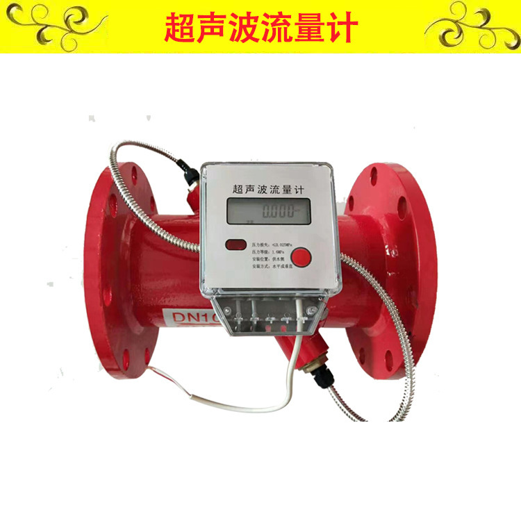 AIXIYI Đồng hồ đo lưu lượng dòng chảy Nhà máy trực tiếp nguồn gốc lưu lượng kế lưu lượng kế siêu âm