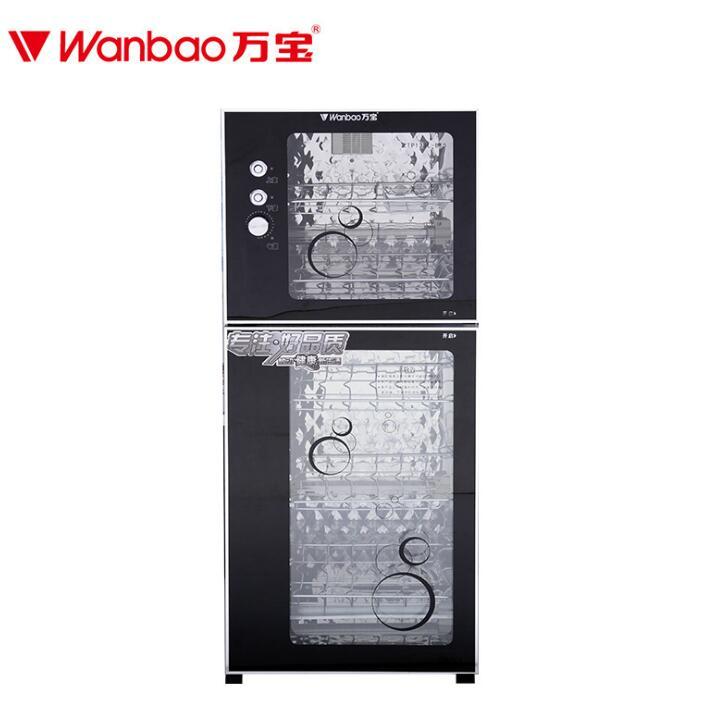 wanbao Tủ khử trùng Vạn Bảo ZTP138L-B15 gia dụng công suất lớn dạng tháp tủ thuốc sát trùng khách sạ