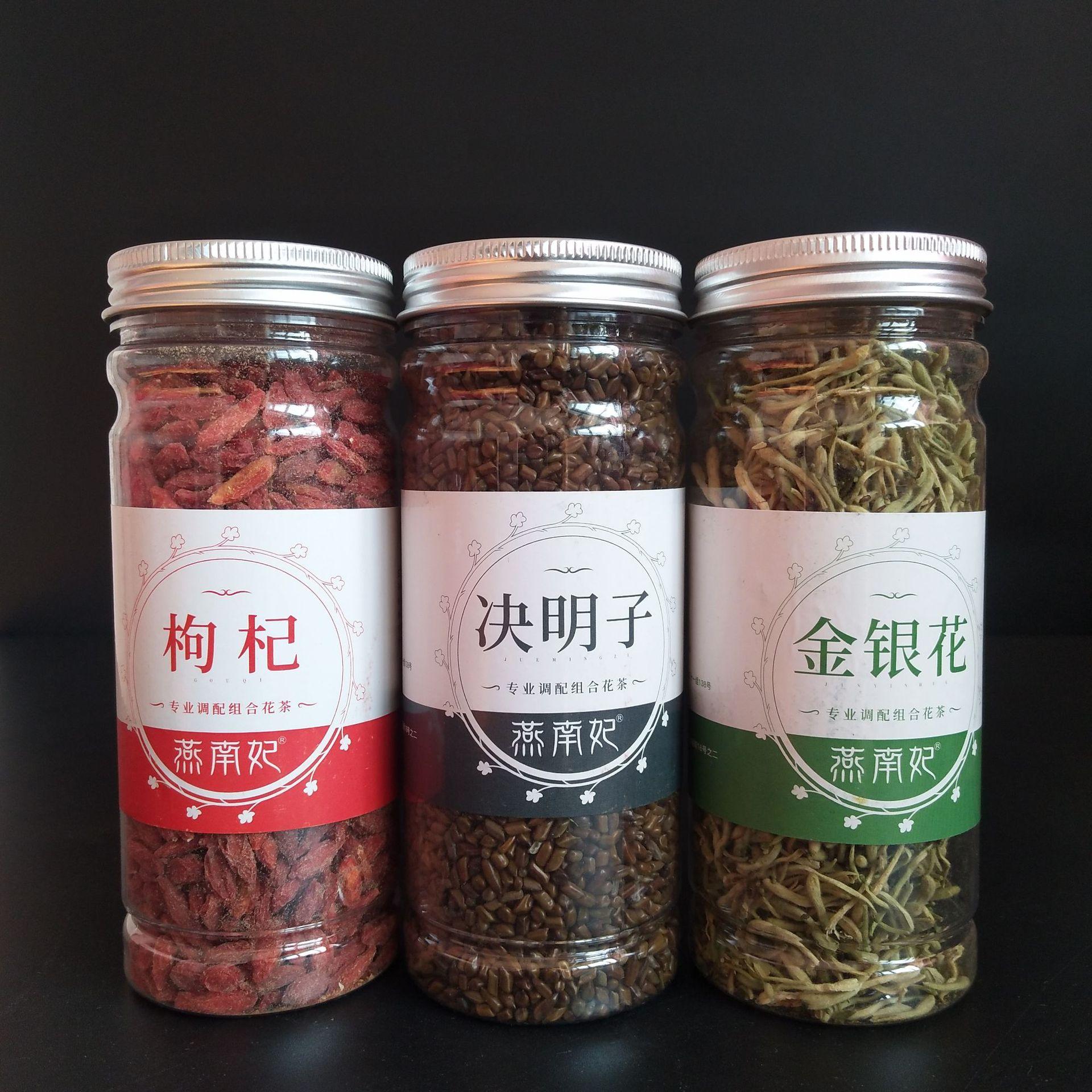 ANGUANG Hũ nhựa 350ml chai nhựa PET hoa trà nồi thực phẩm lon nhôm nắp chai rộng miệng trong suốt 60
