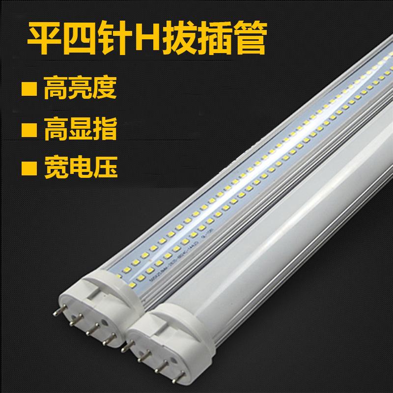 QIWEN Bóng đèn cắm ngang Đèn LED cắm ngang 8W 9W 12W 15W 18W 22W 24W Ống 4 chân hình chữ H Nhật Bản