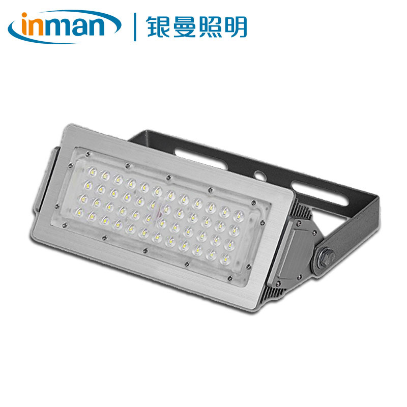 INMAN Đèn pha chiếu sáng đường hầm led 30W50W