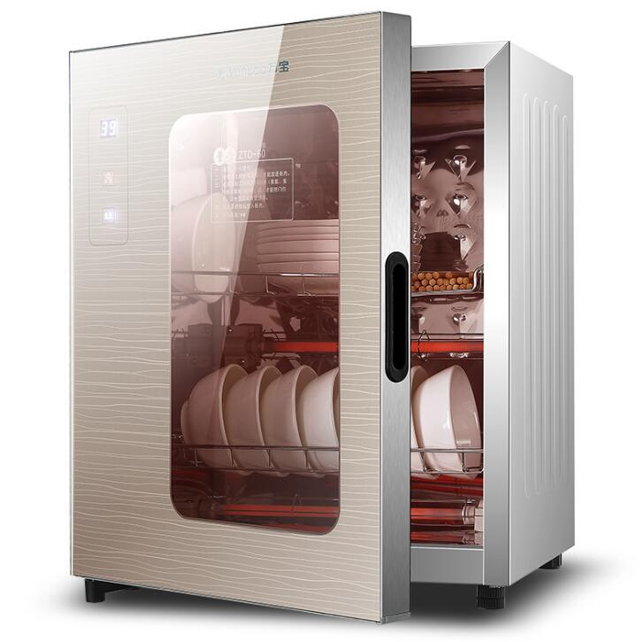 wanbao Tủ khử trùng Vạn Bảo 60 lít tủ bếp khử trùng dạng tháp nhỏ Mini - khử trùng gia dụng cụ kiểu