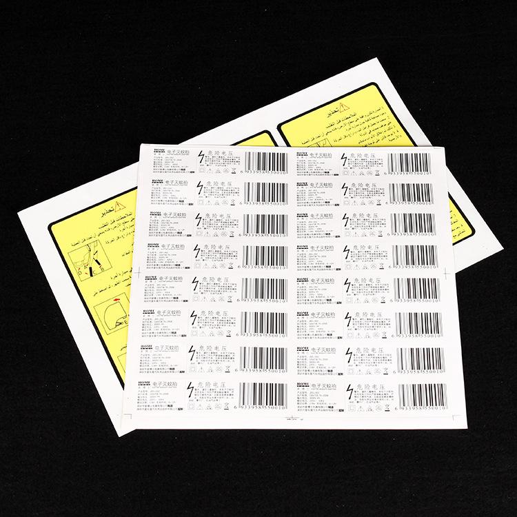 SUDA Tem dán in mã vạch Nhà sản xuất dán tùy chỉnh Nhãn tự dính Nhãn dán PVC trong suốt Dán nhãn dán