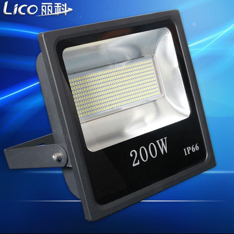 Đèn LED pha nhôm chiếu sáng ngoài trời
