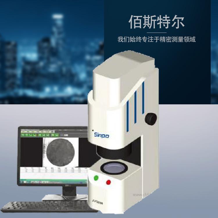 BSTE Dung cụ quang học Nhà máy trực tiếp kích thước một nút máy chiếu flash Máy đo quang kích thước