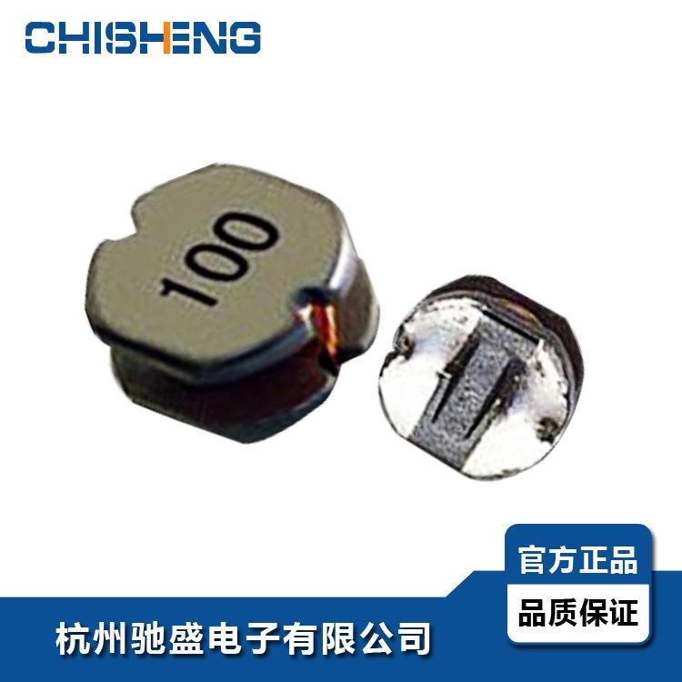 HY Cuộn cảm Cung cấp cuộn cảm chip CD chất lượng cao Cuộn cảm dòng chip CD43 Cuộn cảm chip hình chữ