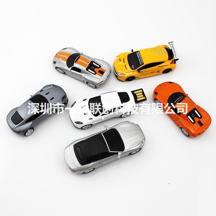 OEM   USB  Nhà sản xuất cung cấp mô hình xe đua đĩa u 8g mini USB đĩa U Mini xe thương mại xe việt d