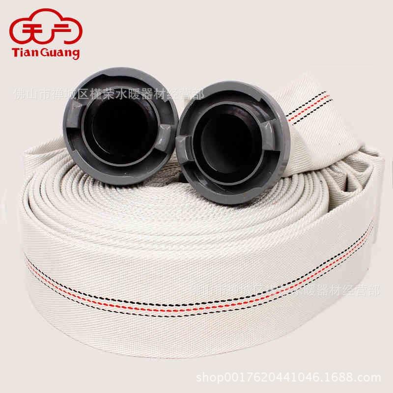 Tianguang Vòi nước chữa cháy Nhà máy Tianguang đích thực trực tiếp 8 loại PVC lót vòi chữa cháy vành