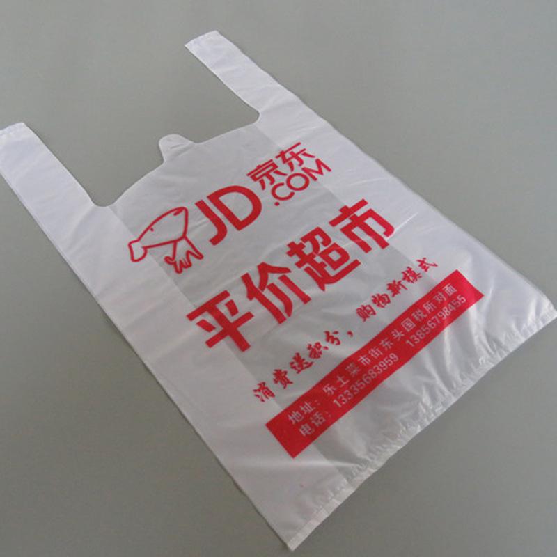ZHONGHONG Túi xốp 2 quai Tùy chỉnh túi nhựa vest nhà sản xuất Siêu thị trái cây dược phẩm takeaway đ